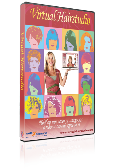 Virtual Hairstudio